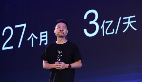 "PingPong发布""光年""新产品 行业大咖玩转""创变者集会"""