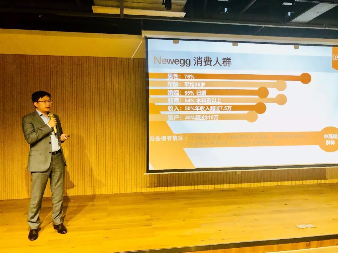 今天,厦门跨境电商圈的焦点在这里!PingPong城市专享日厦门站诚意开幕